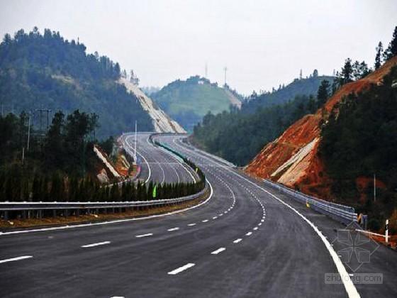 [内蒙]高速公路项目工程建设管理制度295页