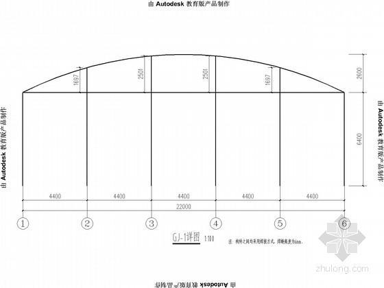 拱形轻钢结构加工厂房结构施工图