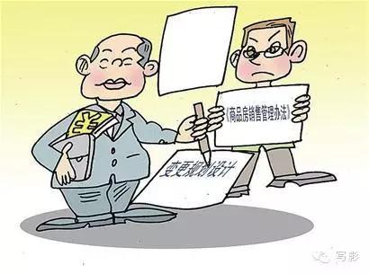 恳请中国的包工头都看看!!_7