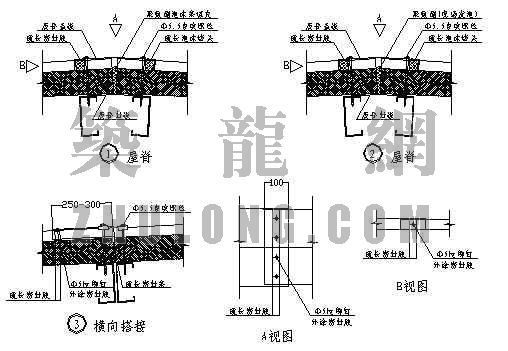 金属绝热夹心板屋面墙面建筑构造图集CB01-98