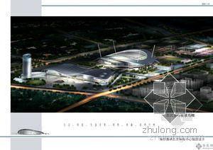 [免费资料]南京十运会奥林匹克体育中心规划建筑设计文本