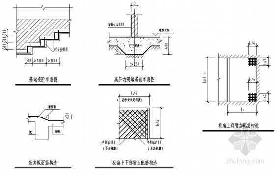 某框架结构板的构造节点大样