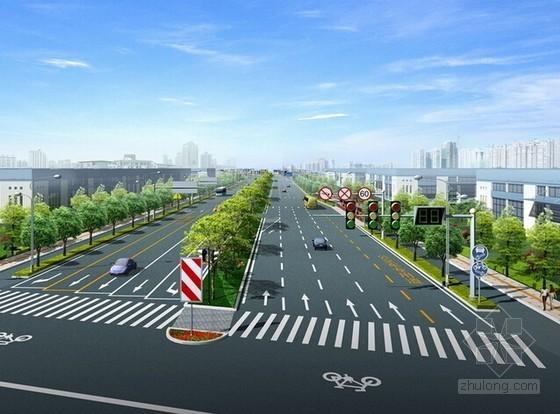 [四川]城市道路工程量清单及招标文件(附配套图纸)