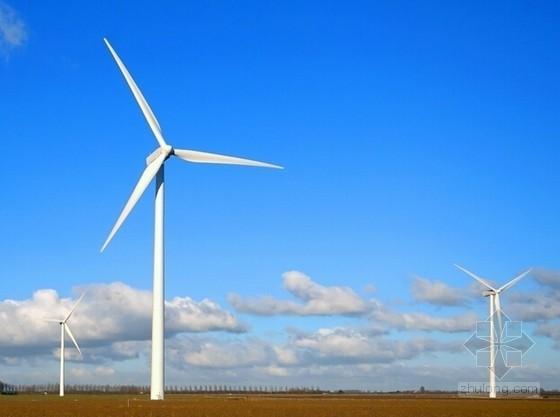 [全国]2011版陆上风电场工程概算定额(送审稿)