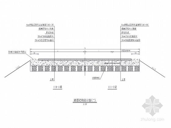 旅游环线水泥混凝土道路路面改造工程全套施工图(82页 道路 桥涵)