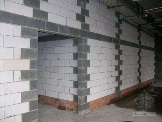 轻质砌块与芯柱芯梁组合砌筑施工工法