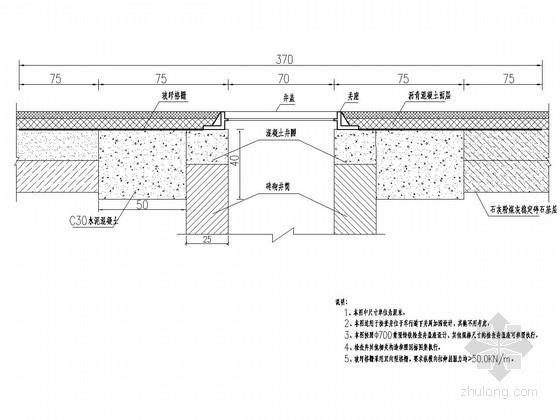 [河北]城市主干路道路工程施工图设计37张