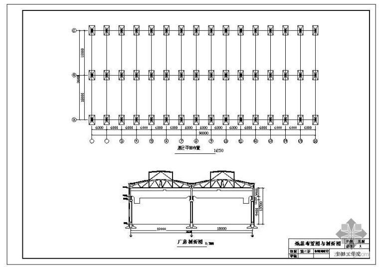 [学士]某单层厂房混凝土排架结构课程设计(含计算书、图纸)