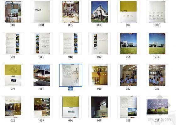 世界幼儿园设计典例