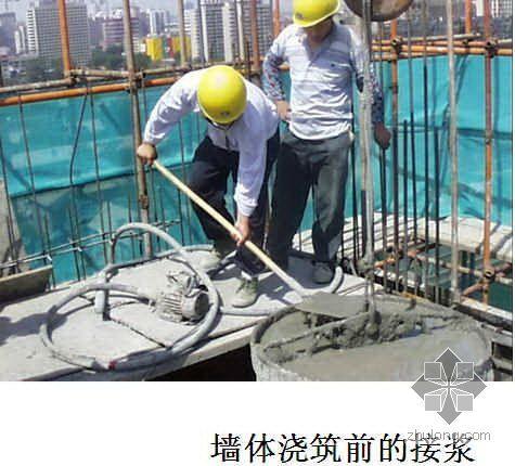 郑州某科研办公楼施工组织设计(鲁班奖)