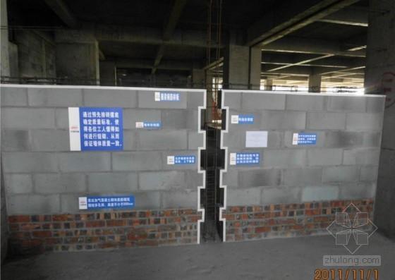 建筑工程工地标准化做法样板照片23张