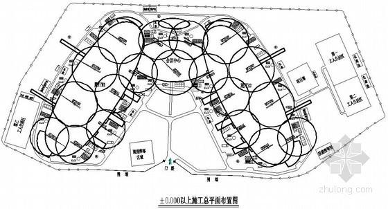 [福建]会展中心施工现场平面布置图(临建、安全)