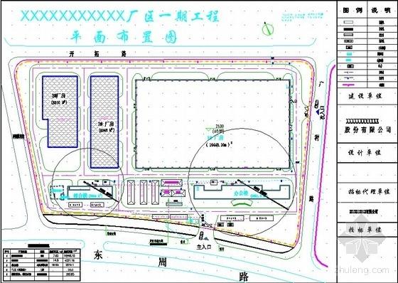 南京某公司厂房施工组织设计(中标施组 绿色施工)