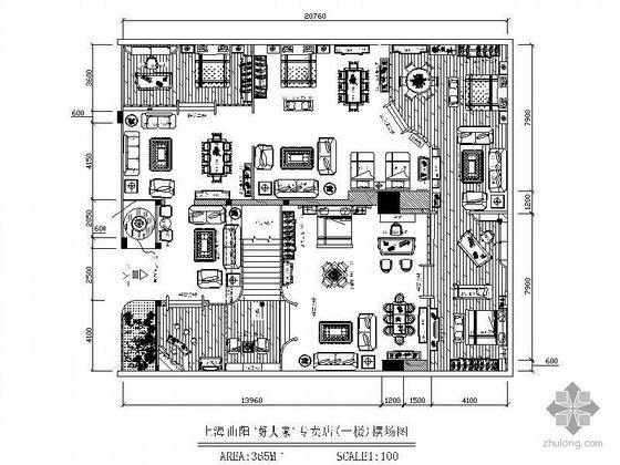 [上海]欧式家具专卖店施工图
