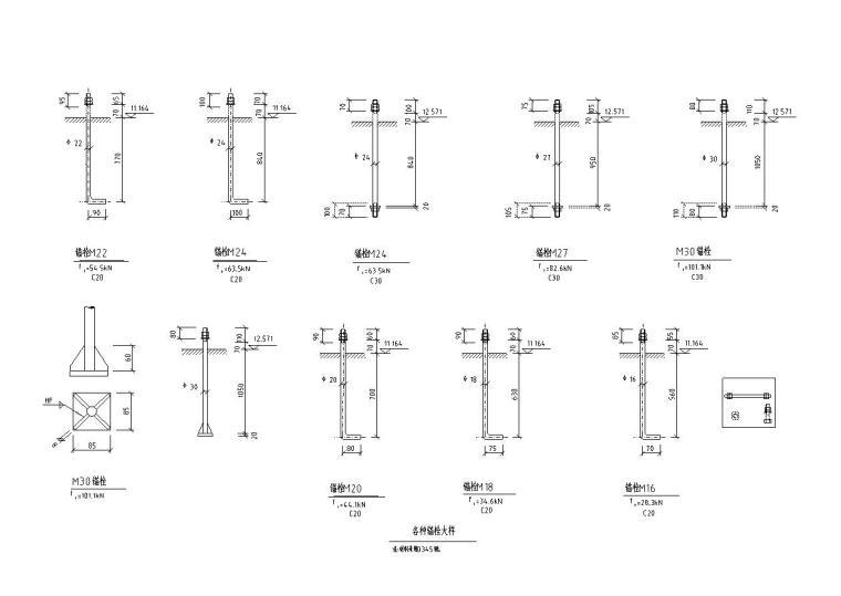 41套雨篷、吊车梁等结构详图设计