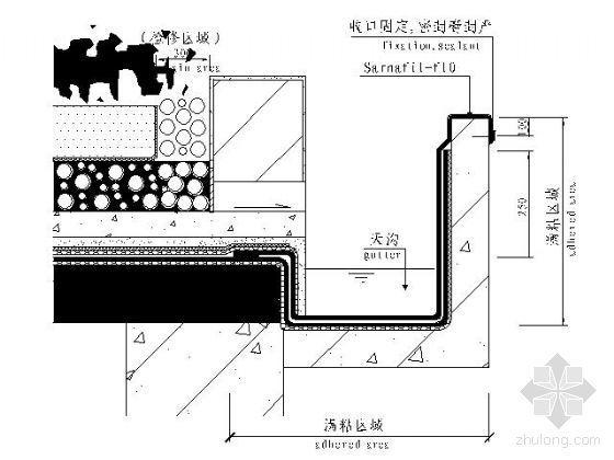 屋顶花园防水设计施工详图
