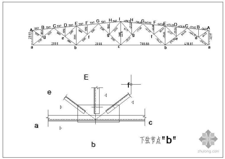 [学士]某梯形屋架钢结构课程设计