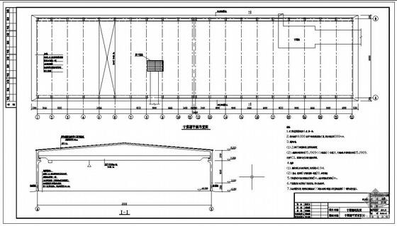 某电厂干煤棚结构设计图