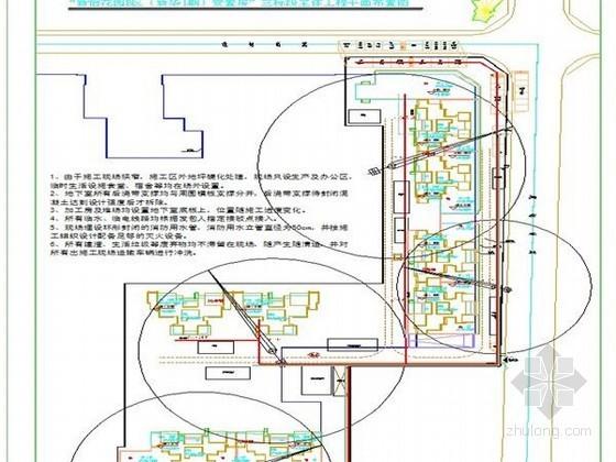[四川]高层剪力墙结构住宅楼施工组织设计(294页)