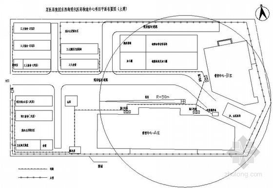 [湖北]物流中心施工组织设计(钢结构厂房)