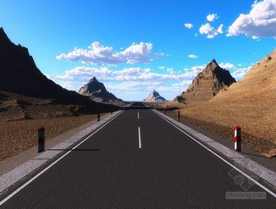[长沙]公路工程施工投标文件(技术标商务标)125页