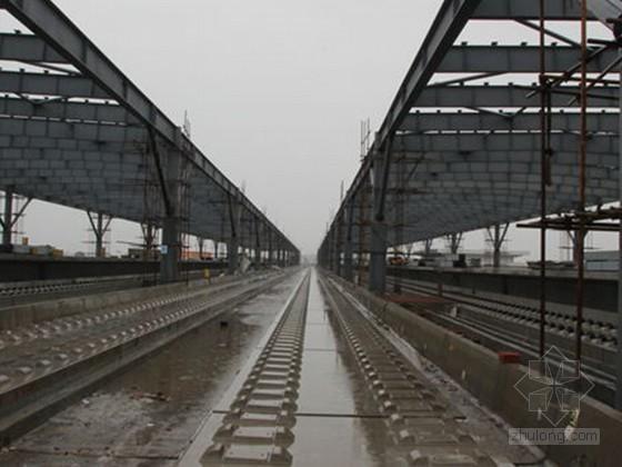 城际铁路无渣轨道施工组织设计