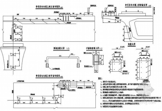 铁路客运专线桥梁附属结构预埋件牵引供电电缆槽布置节点详图