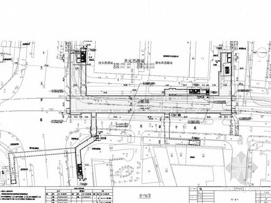 [江苏]7920平米地下两层12m标准岛式站台地铁车站工程施工图86张(含通道出入口风井)