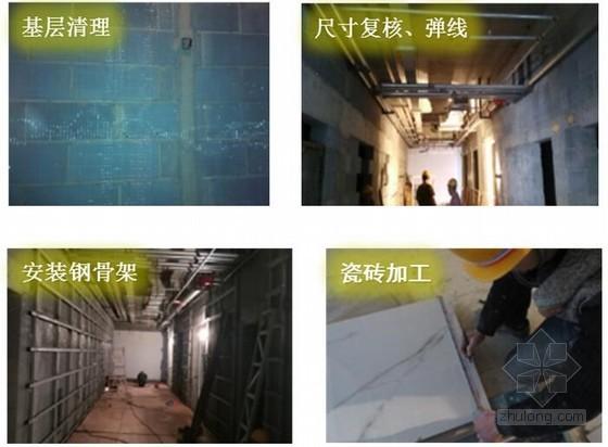 提高侯梯厅密拼干挂瓷砖一次安装合格率