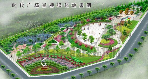 时代广场景观绿化效果图