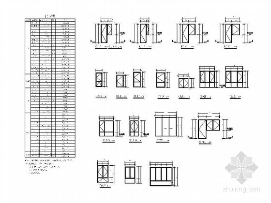 [四川]一级高层框架剪力墙结构塔式住宅楼建筑施工图(含两套方案)-一级高层框架剪力墙结构塔式住宅楼建筑平面图详图