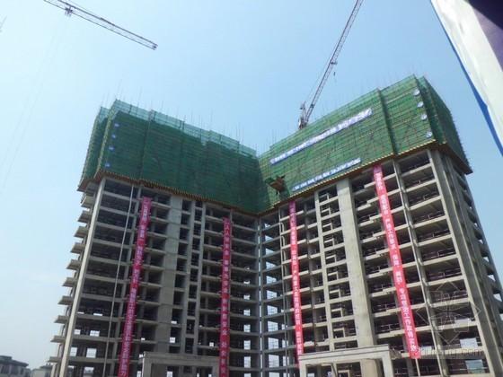 [重庆]住宅小区安全文明施工保证措施及环保措施