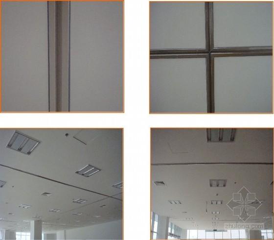 [QC成果]大面积纸面石膏板吊顶防裂缝补偿装置的创新与应用