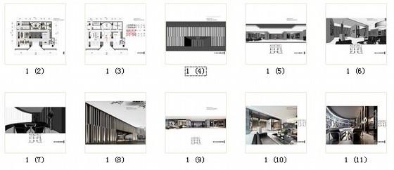 [杭州]CBD核心区绿色生态时尚现代售楼部设计方案资料图纸总缩略图