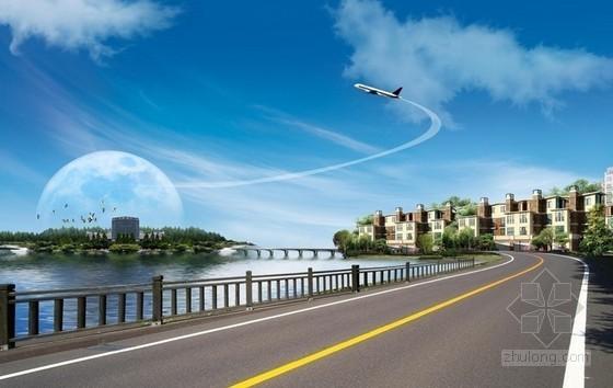 [贵州]道路、管网及配套工程施工承包合同(含报价清单16页)