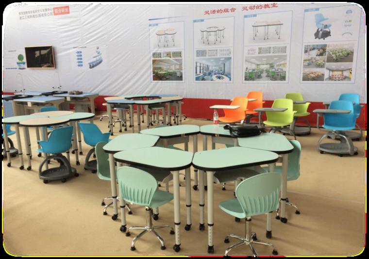 学科教室规划设计_5
