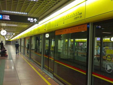广州地铁的新技术应用与创新