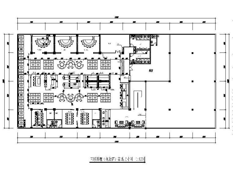 [重庆]特色日韩式料理店设计施工图(含效果图)