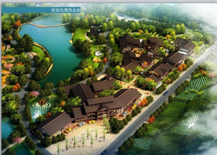 [四川]某镇泉水村村庄规划景观方案设计文本PPT(126页)_4