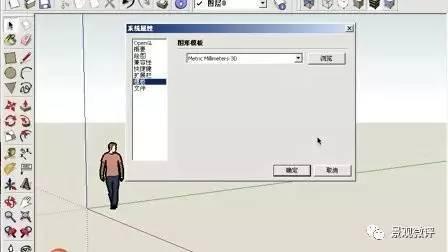 SU初级入门从CAD到建模(经验之谈)