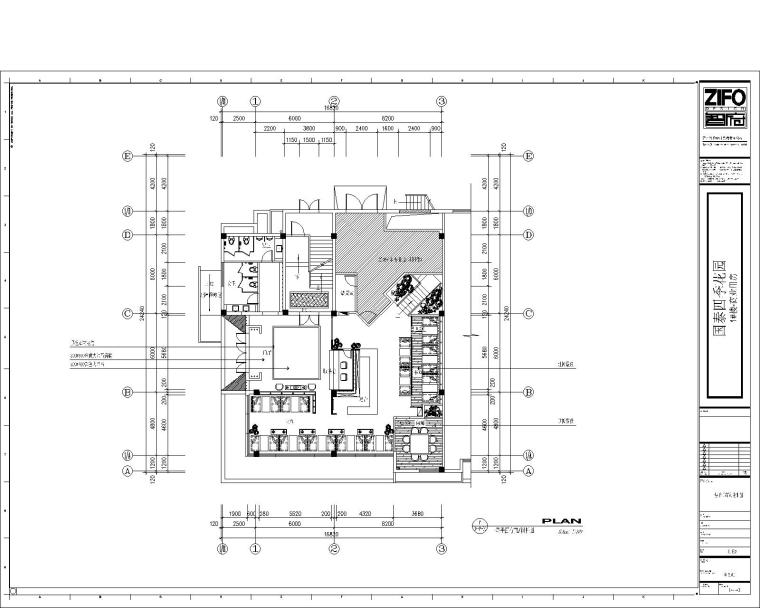 四季茗茶馆室内设计施工图(含效果图)