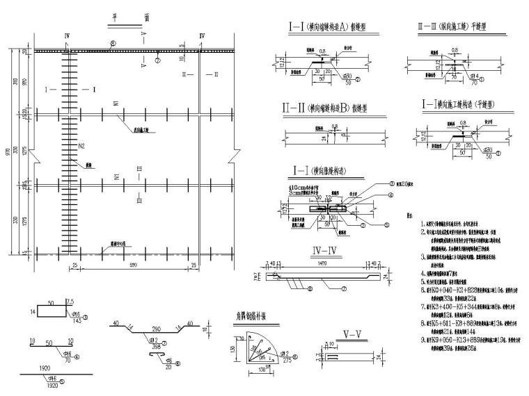 [河北]公路改建工程路面结构设计图19张
