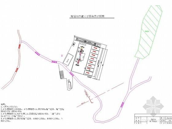 [贵州]新建时速120公里铁路CRTS I型双块式无砟轨道施工方案53页