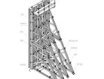 国际品牌中心工程单侧支模专项施工方案(35页,附图)