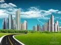 [全面]大型房地产企业各部门规章制度及岗位职责手册(管理制度汇编323页)