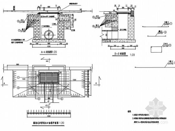 [安徽]市政道路排水管网工程施工图设计45张