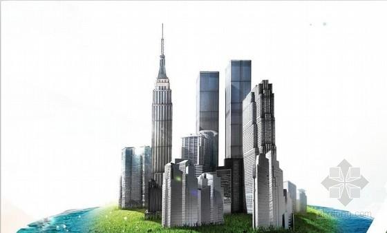 [杭州]现代简洁风格多组团城市综合体建筑设计方案文本