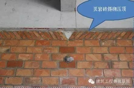 如此齐全的标准化土建施工(模板、钢筋、混凝土、砌筑)现场看看_58