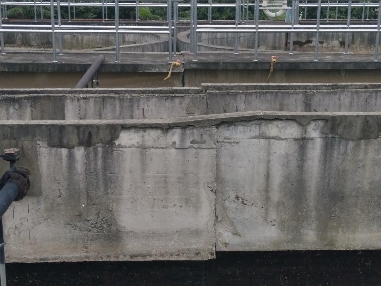 某污水处理厂氧化沟池体不均匀沉降如何处理?