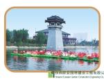 欧亚园林艺术设计案例:兼具功能性和艺术性(汉城湖水利)